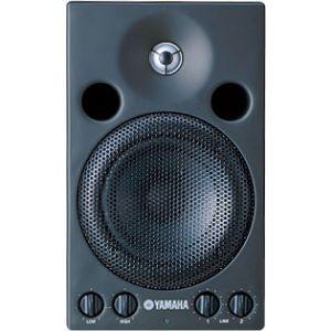 Monitor de Studio Yamaha MSP 3