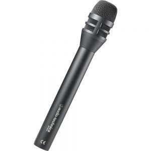 Microfon Cu Fir Audio Technica BP 4001