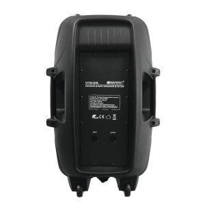 Omnitronic VFM-215